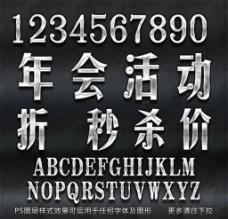 PS特效字体图片