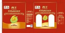 西王鲜胚玉米胚芽油礼盒图片