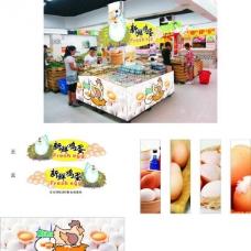 鸡蛋形象柜包装图片