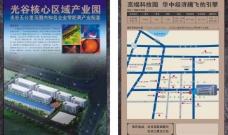 光谷核心区域产业园图片