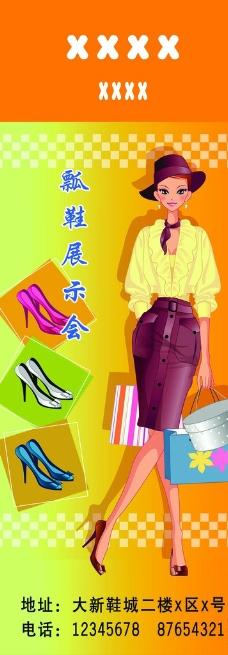 女鞋展架图片