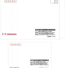 东本信封图片