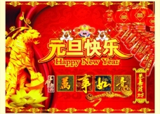 中国风红色背景路灯