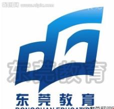 东莞教育标志图片