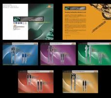 摩托减震产品画册