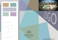 Dm单3折页设计图片
