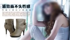 淘宝女鞋海报 psd源文件