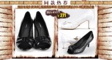 高跟鞋促销淘宝首页通用全屏海报模版