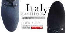 意大利男鞋促销淘宝首页通用全屏海报模版