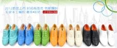 彩色运动鞋促销淘宝首页通用全屏海报模版