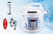 青花瓷电压力锅图片