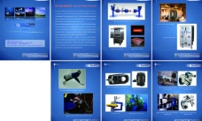 机械生产 展板图片