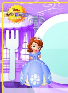 苏菲娅 公主图片
