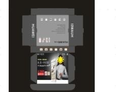 手机包装盒刀模图片