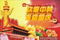 节日背景图片