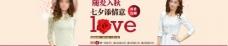 七夕活动banner图片