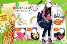 淘宝童装素材背着书包的小女孩