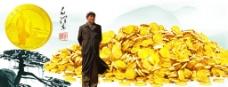 毛泽东全身像金币金山图片
