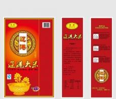 大米包装设计图片