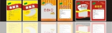 香酥豆食品包装袋图片