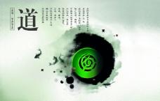 中国风素材背景展板