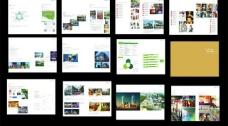 投资画册图片