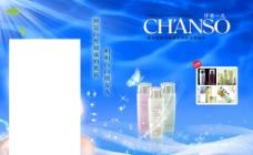 淘宝化妆品广告图片