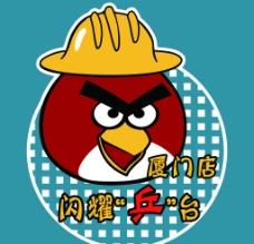 闪耀 愤怒的小鸟图片