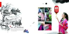 中国风企业素材文化展板