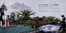 中国风房地产素材展板