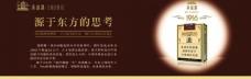 黄鹤楼1916广告图片