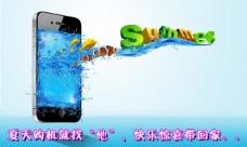 夏日手机图片