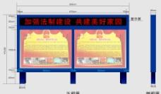 不锈钢宣传栏图片