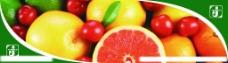 水果标牌图片