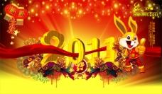 春节晚会背景