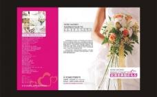 婚庆 折页图片