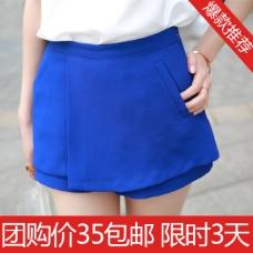 韩版雪纺高腰裙裤海报