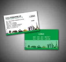 旅游名片设计模板下载图片