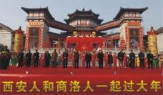 大唐西市春节庙会图片