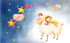 小熊女孩和绵羊