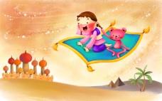 坐飞毯的女孩和小熊