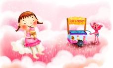 吃冰淇淋的女孩和小熊