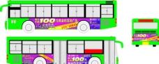 公交车招租广告图片