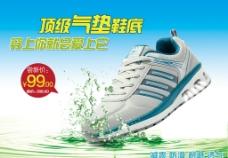 運動鞋海報圖片