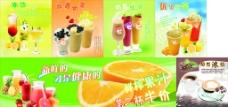 飲料燈箱片 海報圖片