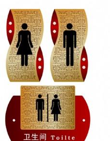 標牌 衛生間 廁所標