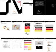 vi手册图片