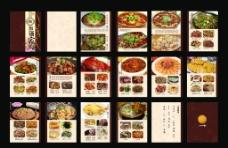 湘菜菜谱图片