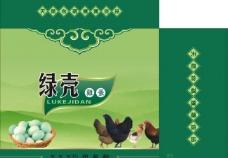 鸡蛋包装图片