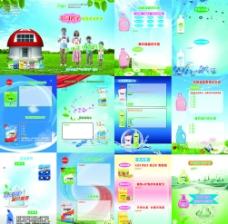 产品画册 洗护画册图片